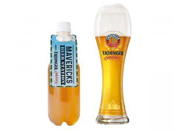 自宅で最高の生ビールが飲める!ペットボトル仕様の「エルディンガー オクトーバー限定醸造ビール」とは?