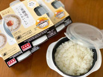 """ダイソーの冷凍ご飯専用器で本当に""""炊きたてふっくら""""が再現できるのか試してみた!"""