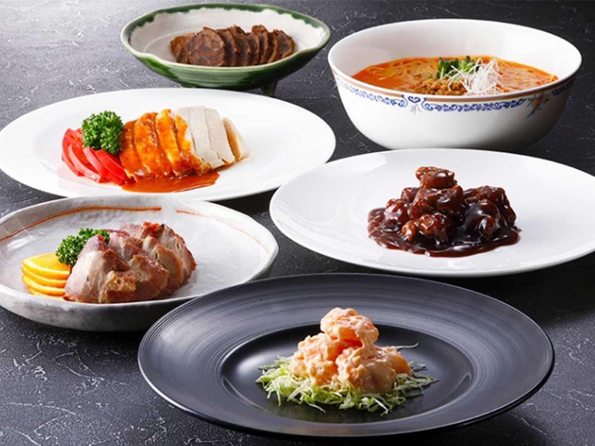 有名ホテルの味を自宅で楽しむ! ホテルオークラの絶品中国料理を取り寄せてみた