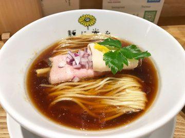 行列必至! 大阪の注目ラーメン店『麺に光を別邸』の極旨「醤油そば」を食べてきた