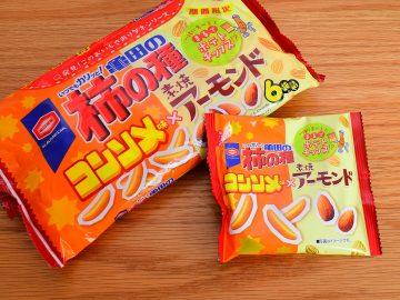 亀田の柿の種にポテトチップス味が登場! 「コンソメ味×アーモンド」ってどんな味?