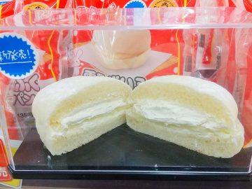 人気アイス「雪見だいふく」が菓子パンに!? さっそく食べてみた