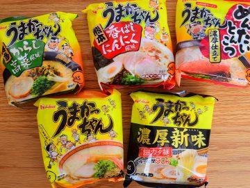 とんこつ系袋麺の最高峰! 「うまかっちゃん」シリーズ5種を食べ比べてみた