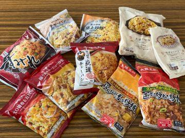 一番美味しい炒飯はどれ? コンビニ4社の「冷凍チャーハン」を食べ比べてみた!