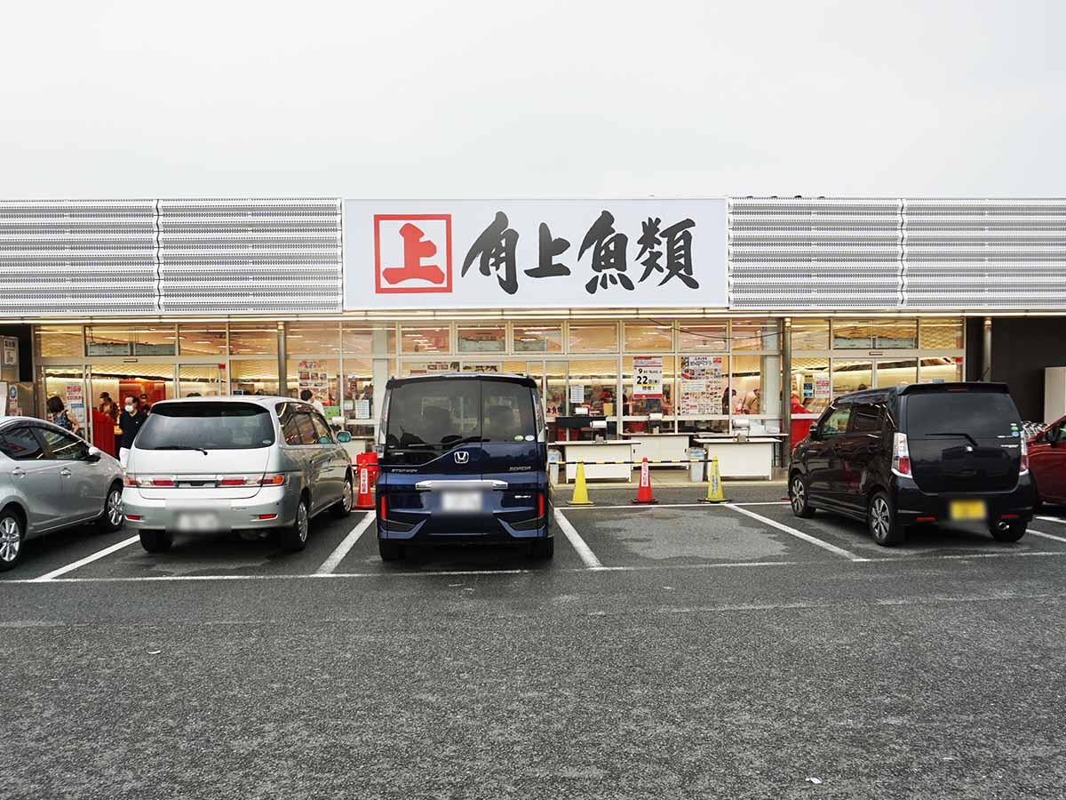 今年リニューアルし、さらに来店客が増加中の角上魚類・日野店