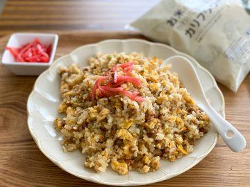 【検証】まいばすけっとの「お米のかわりに食べるカリフラワー」は本当にご飯の代わりになるのか?