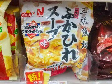 ふかひれスープ味のポップコーンってどんな味? 話題の「マイクポップコーン ふかひれスープ味」を食べてみた!