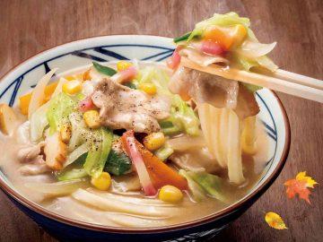 丸亀製麺の秋限定うどん「ちゃんぽんうどん」と「担々まぜ釜玉うどん」に注目!