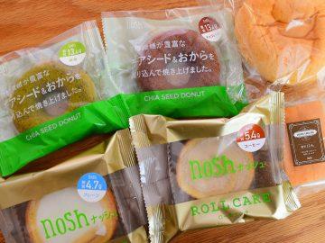 糖質4.7gのロールケーキが絶品! 『nosh』で食べたい「間食スイーツ」6選