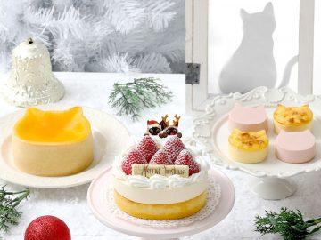 ニャンともほっこり! 大人気の『ねこねこチーズケーキ』で買える「クリスマスケーキ」とは?